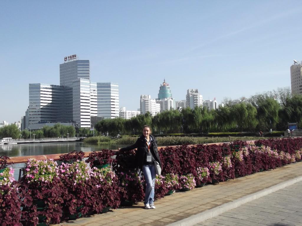 Савремени Пекинг