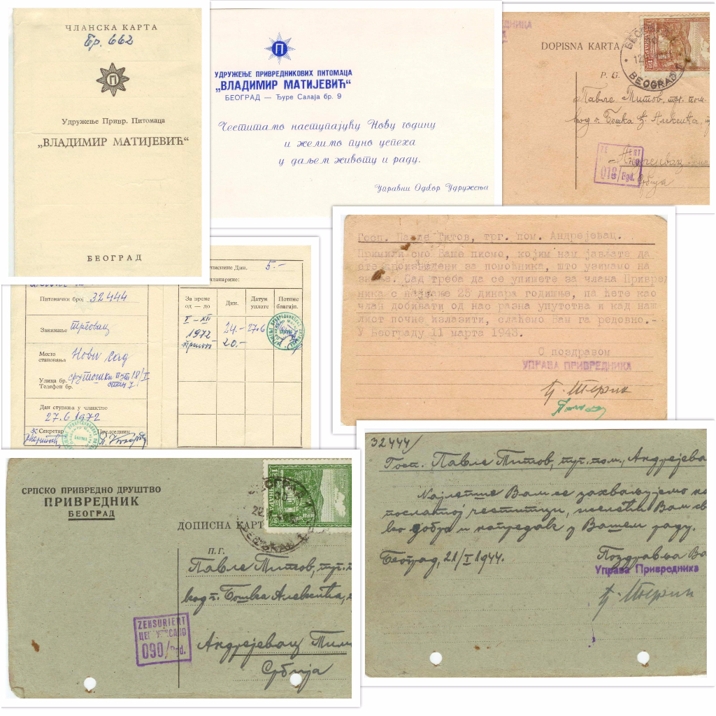 Чланска карта из историјске архиве Привредника са почетка двадесетог века.