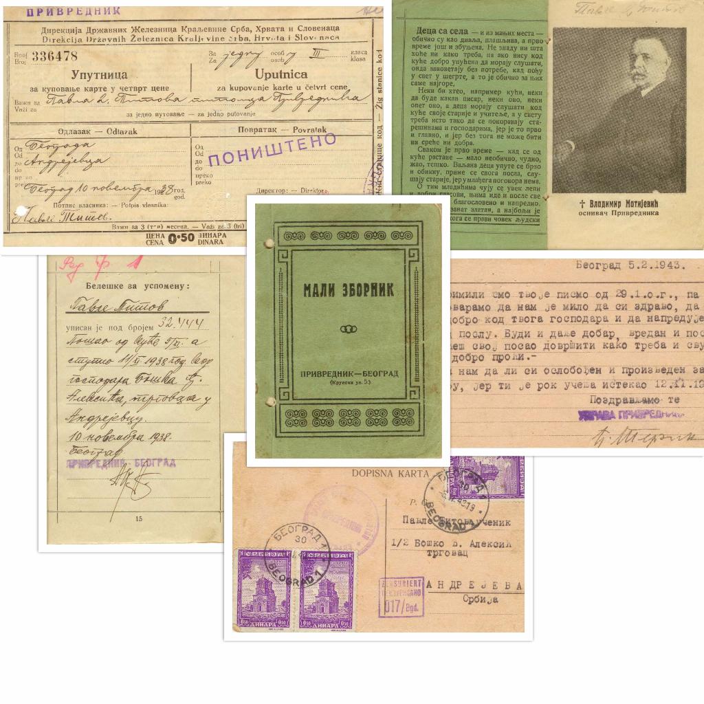 Мали зборник и возна карта питомца из архиве Привредника са почетка двадесетог века.