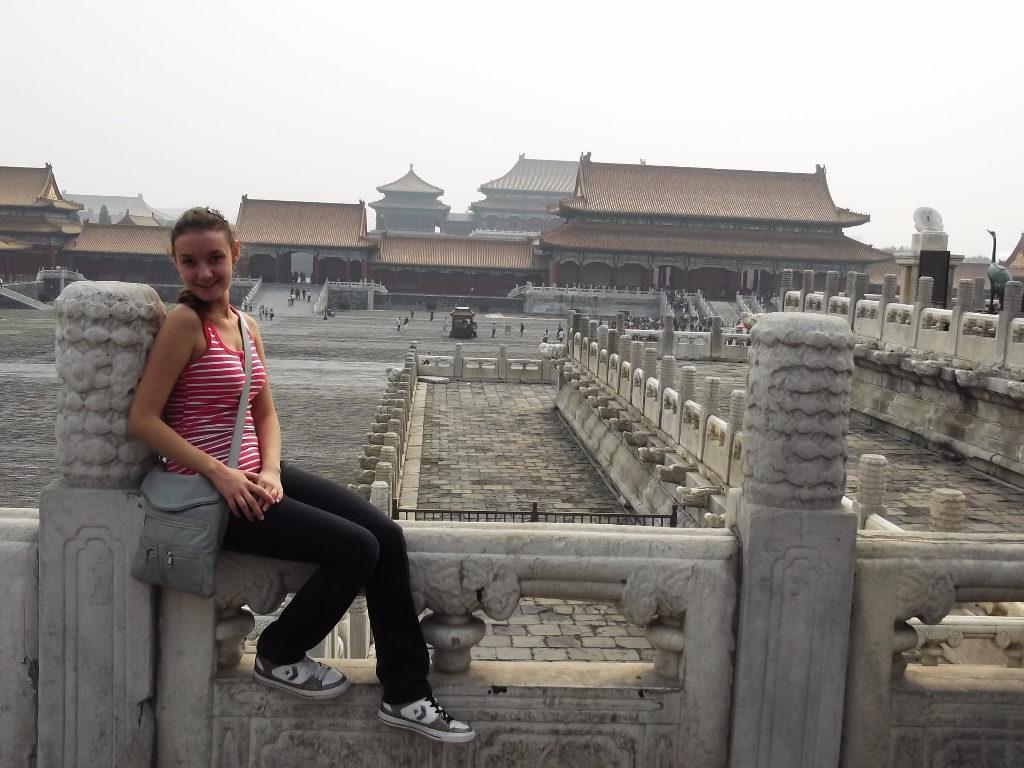 Далека земља Кина