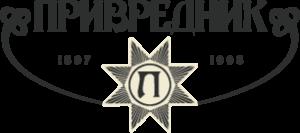 Fondacija Privrednik