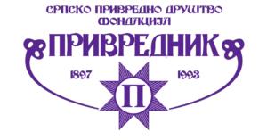 Фондација Привредник